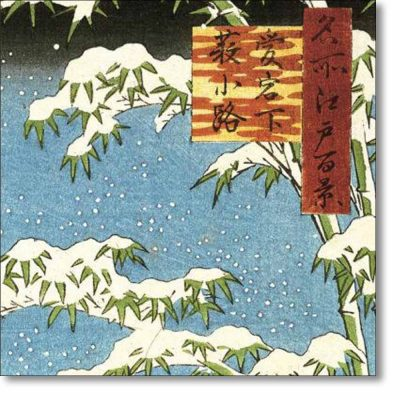 Christmas Card of 'Atagoshita and Yabu Lane (detail)' by Utagawa Hiroshige